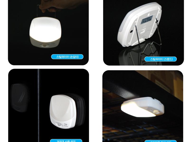 플램 센라이트 Swan Wing 무선 동작감지 LED센서라이트(FSL-102)19,800원-플램인테리어, 조명, 포인트조명, 센서조명바보사랑플램 센라이트 Swan Wing 무선 동작감지 LED센서라이트(FSL-102)19,800원-플램인테리어, 조명, 포인트조명, 센서조명바보사랑