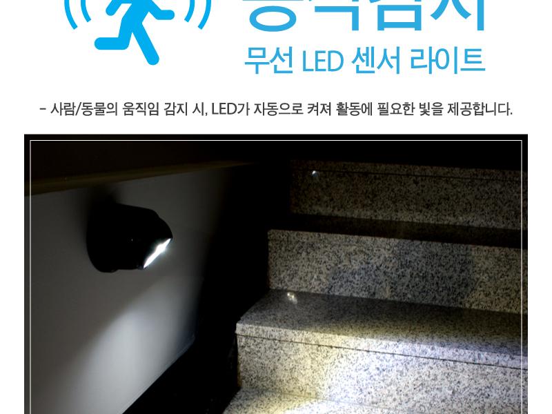 플램 센라이트 Sqhere 동작감지 LED 방수-무선 센서등(FSL201)19,000원-플램인테리어, 조명, 리빙조명, 벽조명바보사랑플램 센라이트 Sqhere 동작감지 LED 방수-무선 센서등(FSL201)19,000원-플램인테리어, 조명, 리빙조명, 벽조명바보사랑